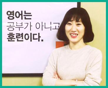 고세연 원장님 사진